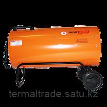 Газовая Пушка КГ 57 кВт, Оранжевый