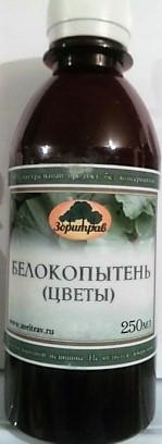 Бальзам Белокопытень(цветы), 250мл