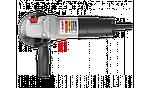 Болгарки 115 мм