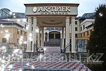 Сарыагаш, Санаторий Ак тилек