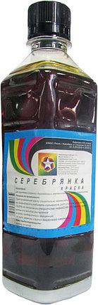 КРАСКА СЕРЕБРЯНКА 1л, фото 2