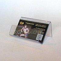 Визитница, подставка для визиток. Модель И3-012