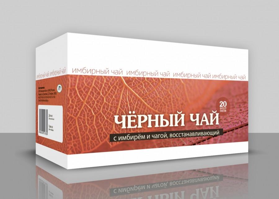 Черный чай с имбирем и почками сосны, Грудной, 20ф/пак*1,5гр