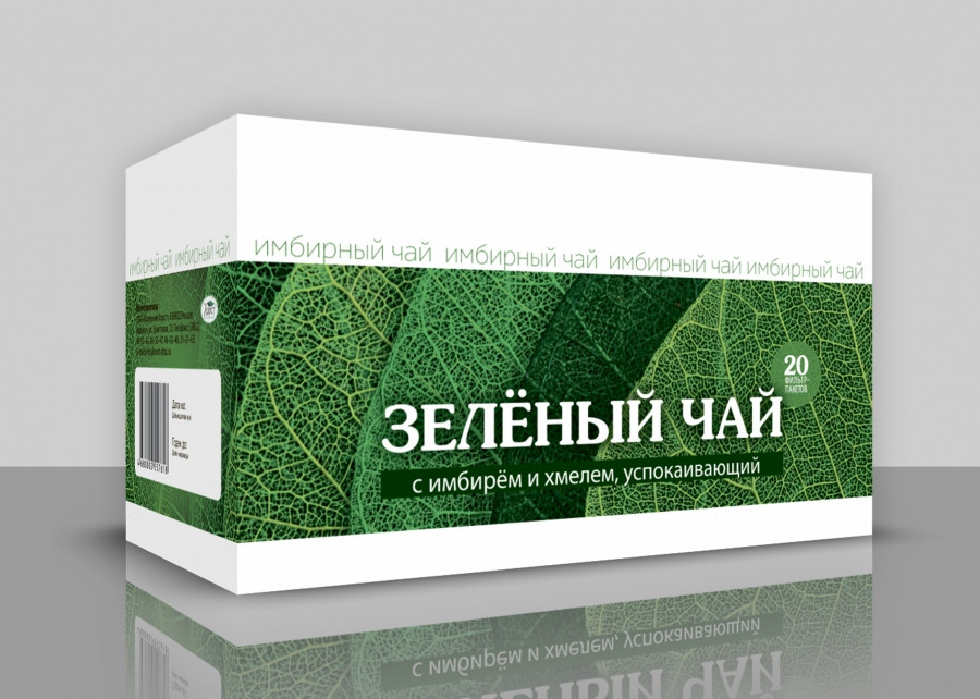 Зеленый чай с имбирем и хмелем. Успокоительный, 20ф/пак*1,5гр