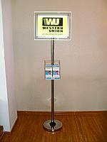 Рекламная конструкция со световой панелью