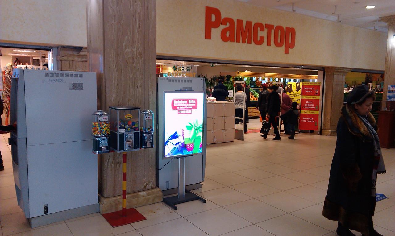 Рекламная конструкция со световой панелью А1 - фото 2