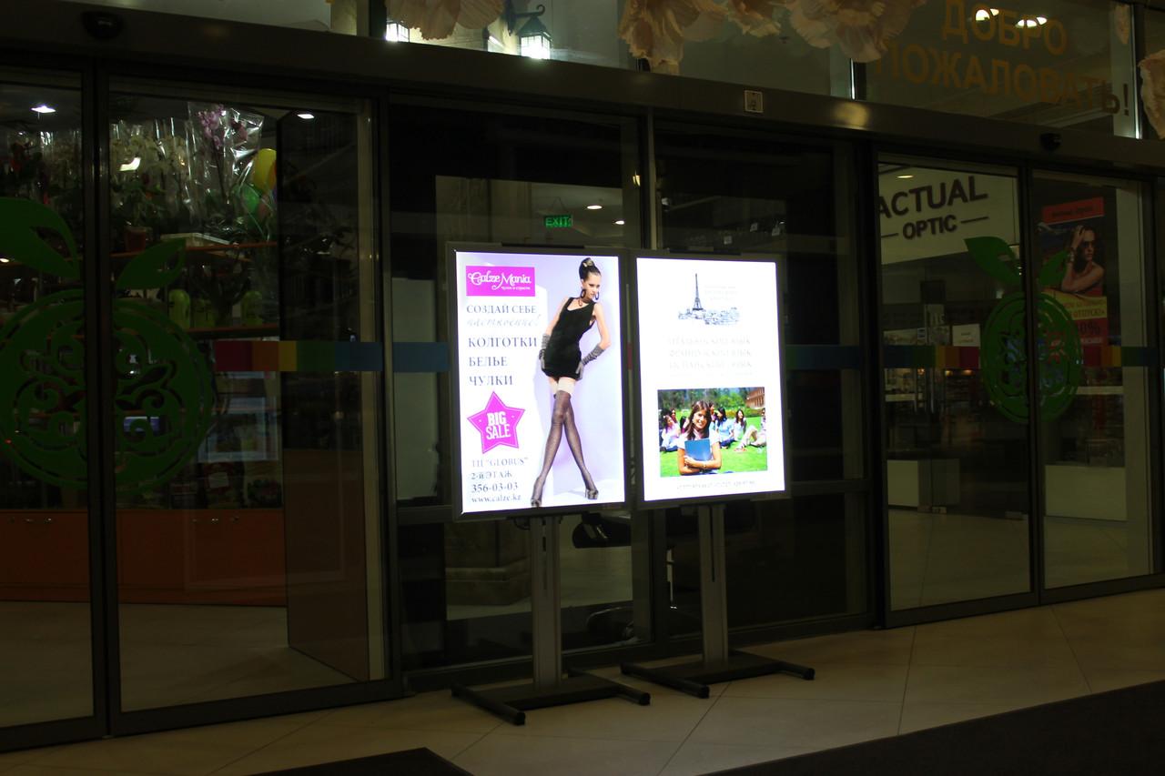 Рекламная конструкция со световой панелью А1 - фото 1