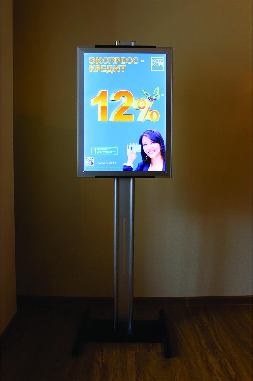 Рекламная конструкция со световой панелью А2 - фото 1