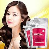 Маска для волос с эффектом ламинирования Secret Key Mu-Coating LPP Repair Treatment,480мл, фото 2