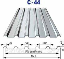 Профнастил С-44 0,5