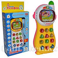 Детский телефон Play Smart