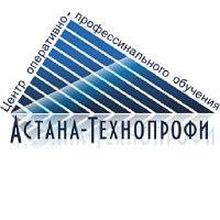 Сертификат по охране труда и технике безопасности, Астана