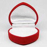 """Коробочка для кольца """"Сердце"""", фото 2"""
