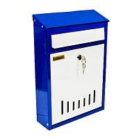 Односекционный почтовый ящик «ЭЛИТ»(бело-синий)