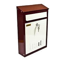 Односекционный почтовый ящик «ЭЛИТ»(вишня-белый)