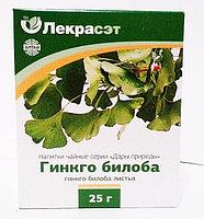Гинкго билоба, лист, 25 г
