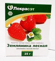 Земляника, лист, 25 гр
