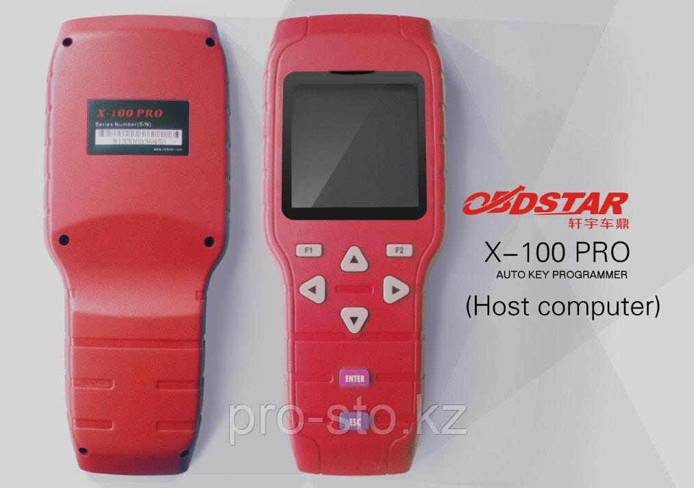 Программатор автоключей X-100 PRO