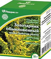 Золотарник обыкновенный (золотая розга), 50 г