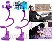 Гибкий держатель для телефонов и планшетов с зажимом (фиолетовый)