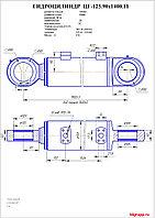 Гидроцилиндр рукояти цг-125.90х1400.11 на ЕК-18