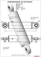 Гидроцилиндр бульдозера, кирковщика цг-140.70х400.11