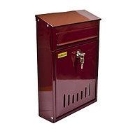 Ящик почтовый универсальный «Элит» (вишня)