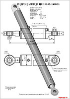 Гидроцилиндр выдвижения отвала цг-100.63х1400.11