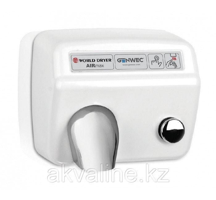 Сушилка для рук из нержавеющей стали, управление автоматическое, белая Airmax