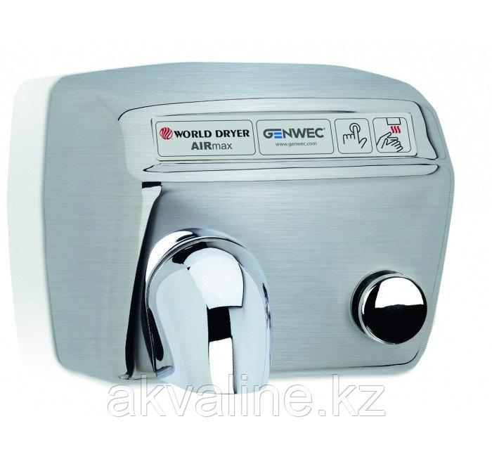 Сушилка для рук из нержавеющей стали,автоматическое управление , матовая Airmax