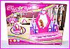 Пианино Интерактивное Зеркало