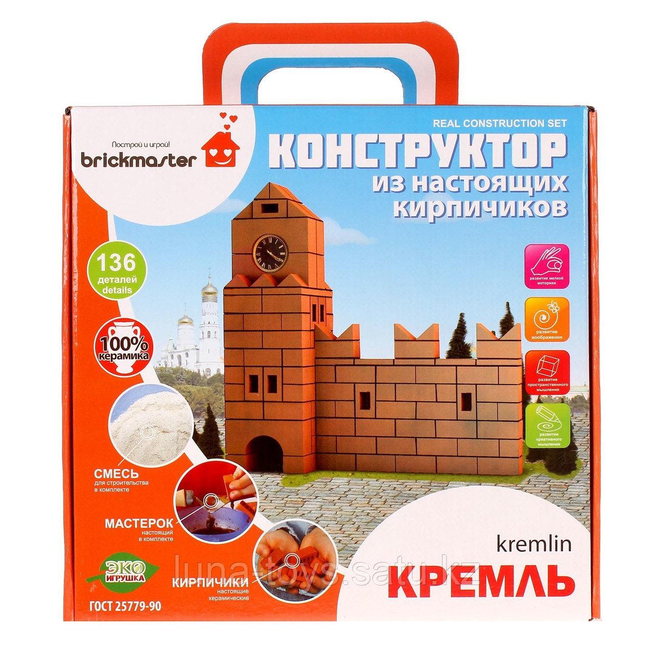 """Конструктор керамический """"Кремль"""" арт.208"""