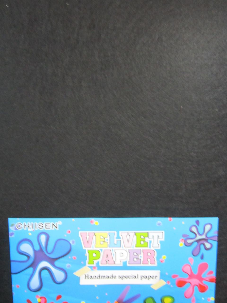 Фетр (1 лист) черный,30х40 см, толщина 1 мм,Алматы