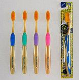 "Зубная щетка ""MashiMaro Nano Gold Toothbrush"" c наночастицами золота , фото 2"