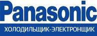 Ремонт холодильников Panasonic Панасоник
