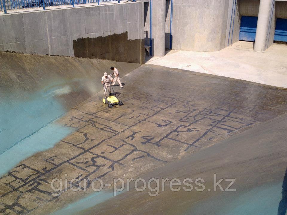 напылить бетон