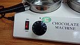 Аппарат для плавления шоколада, фото 3