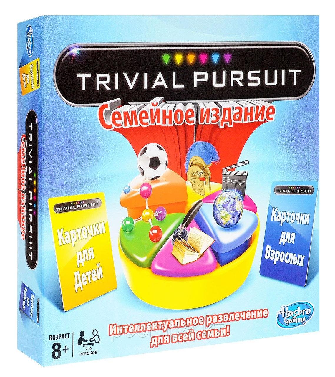 Настольная игра-викторина Trivial Pursuit