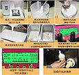 Фризер для мягкого мороженого Guangshen BJ-218C, фото 8