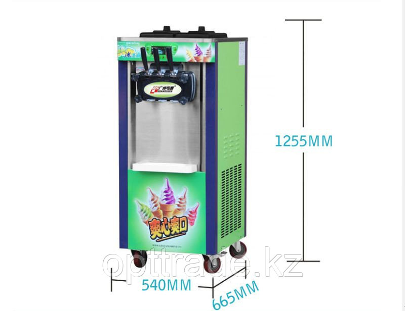 Фризер для мороженого Guangshen BJ-218C