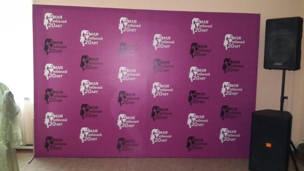 Аренда конструкции press wall banner на день рождения