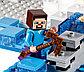 Конструктор Bela Minecraft Снежное укрытие 327 деталей, фото 3