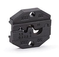 Номерные матрицы для опрессовки неизолированных медных наконечников и гильз МПК-05 ™КВТ