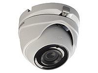 Камера видеонаблюдения Hikvision DS-2CE56D7T-ITM
