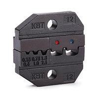 Номерные матрицы для опрессовки изолированных и втулочных наконечников МПК-12 ™КВТ
