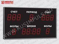 Табло универсальные Импульс-711-D11x13