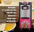 Фризер для мягкого мороженого , фото 5