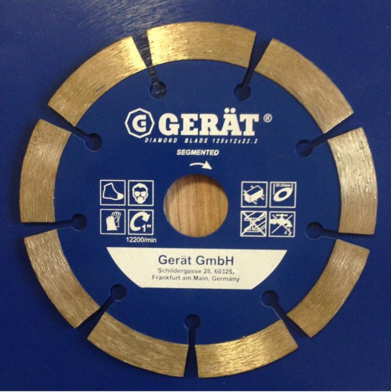 """Сегментные диски """"GERAT"""" 125 мм Premium 12мм, посадочное 22,23"""