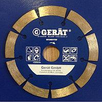 """Сегментные диски """"GERAT"""" 105 мм Extra 5мм , посадочное 20-16"""