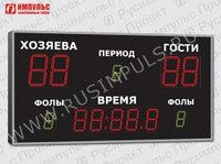 Табло универсальные Импульс-721-D21x4-D15x5-D11x3